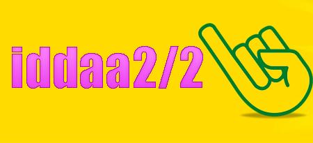 2den 2